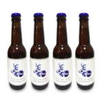 Cerveza EPICA ARES – TRIPEL – PACK (4x33cl)